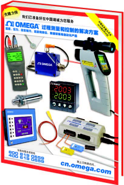 Thermocouple eBook